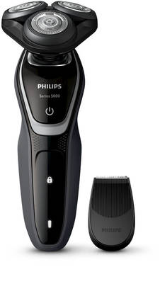 PHILIPS PARTAKONE S5000 MULTIPRECISION - Parranajokoneet ja trimmerit - 8710103737827 - 1